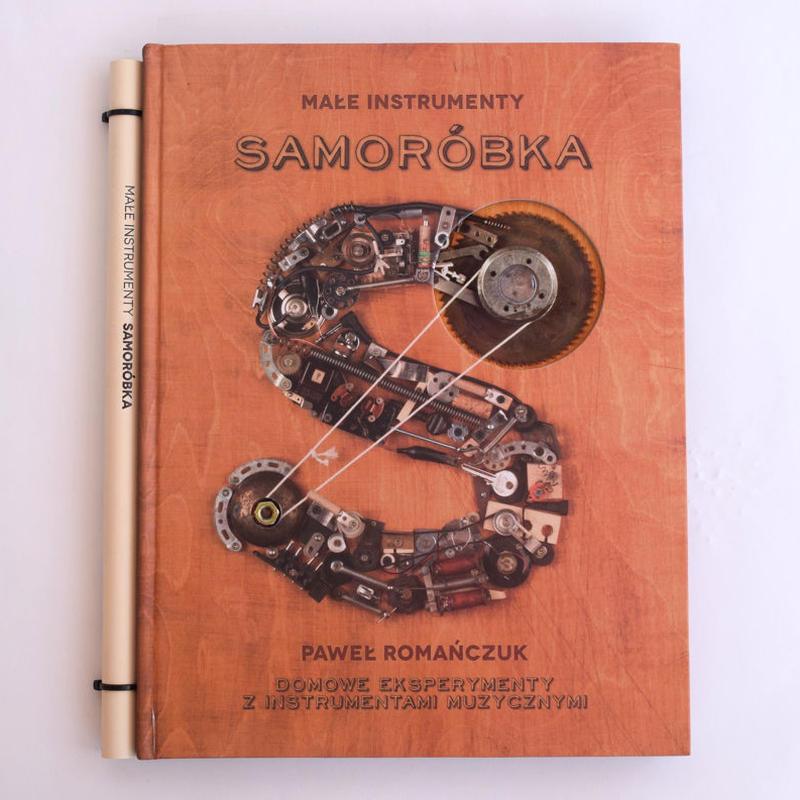 SAMOROBKA