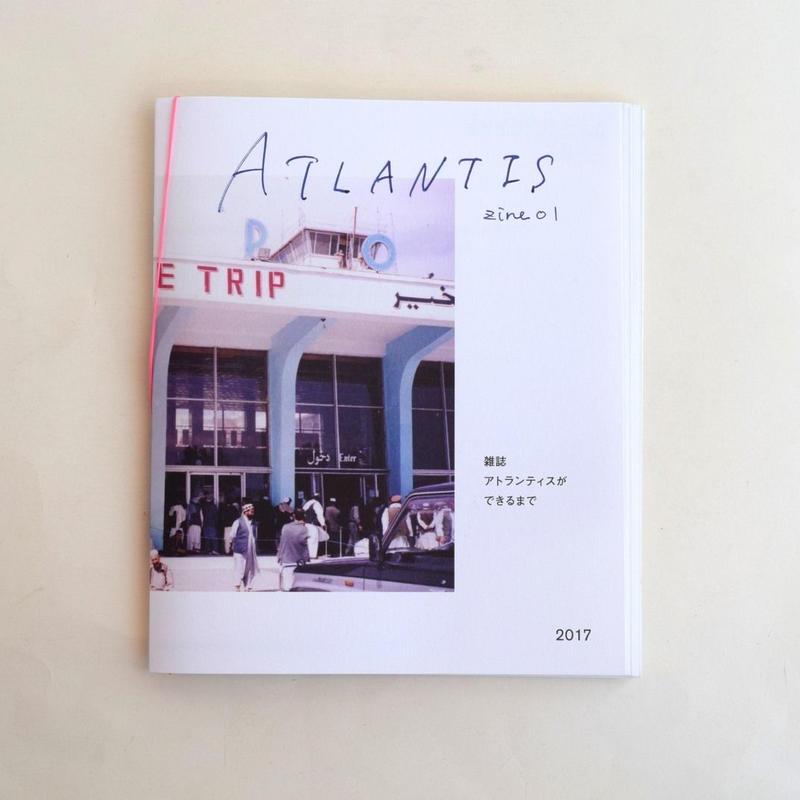 ATLANTIS zine 01
