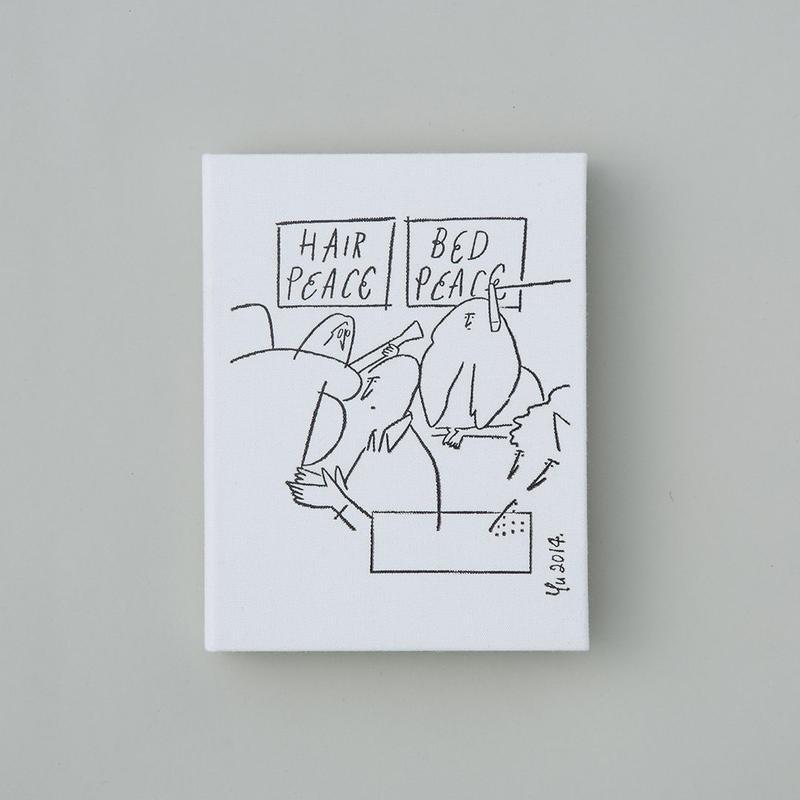 """長場雄作品集 """"I DRAW"""" 4th edition"""