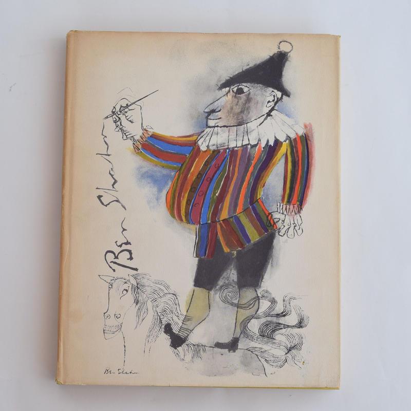 BEN SHAHN GRAPHIC ARTS
