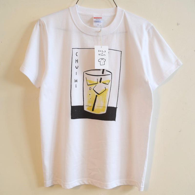 スケラッコ CHU-HI Tシャツ