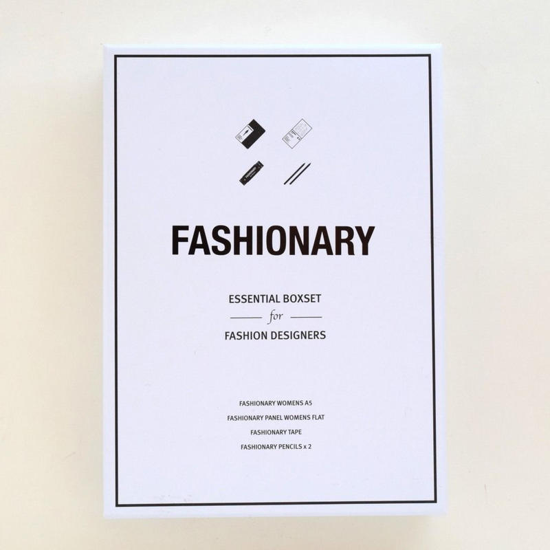 FASHIONARY ESSENTIAL BOXSET for FASHION DESIGNERS
