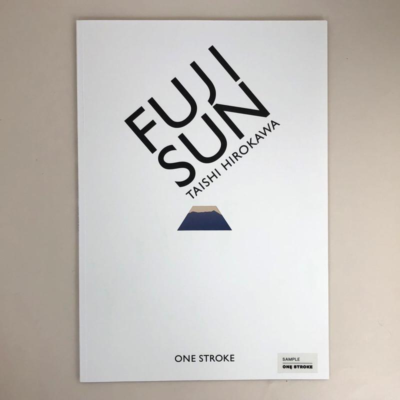 FUJI SUN