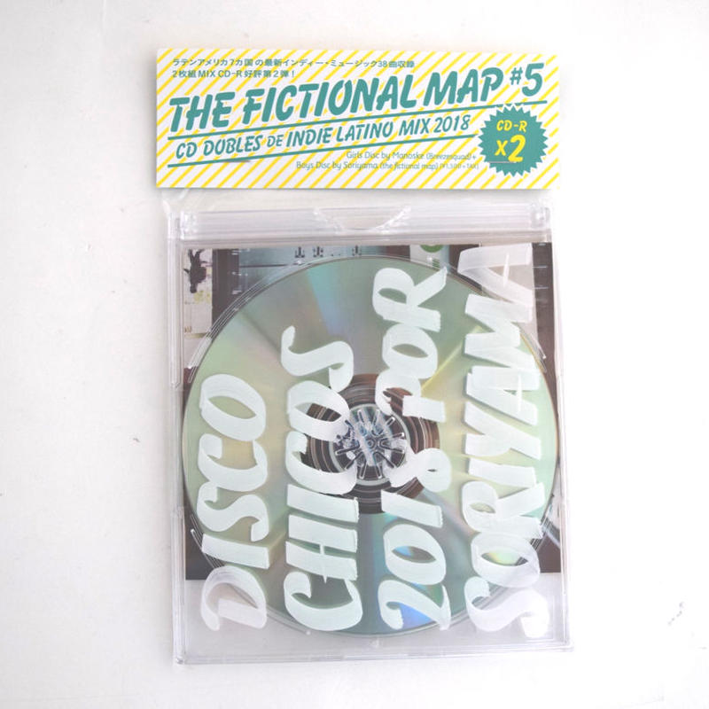 THE FICTIONAL MAP #5
