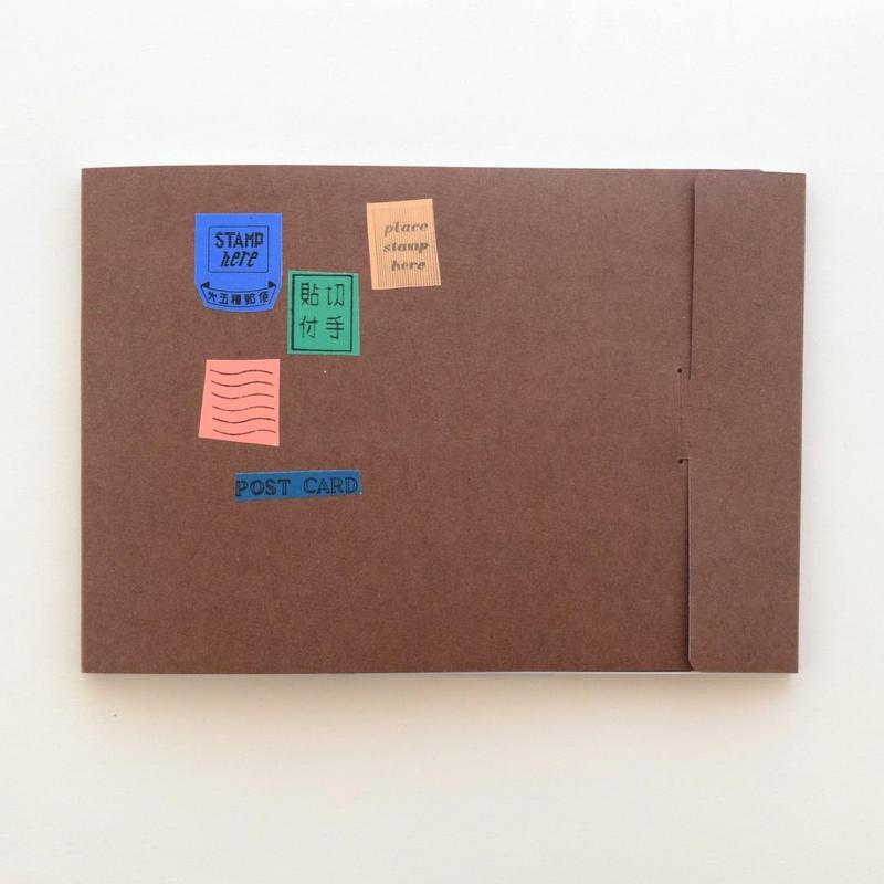 paper tour catalogue