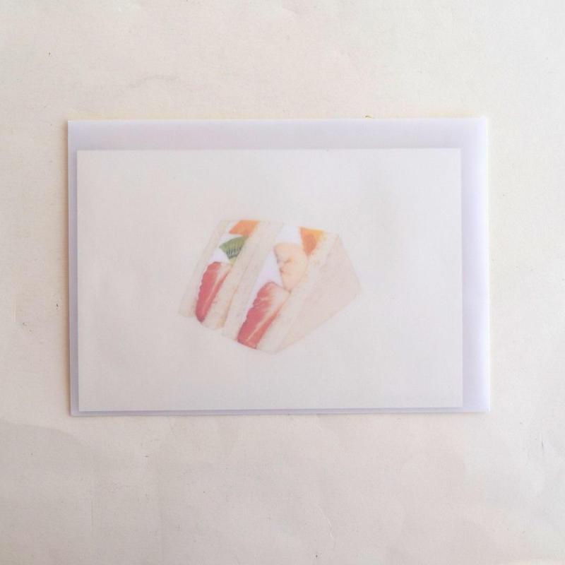 内田有美ポストカードセット フルーツサンド・たまご・ソフトクリーム