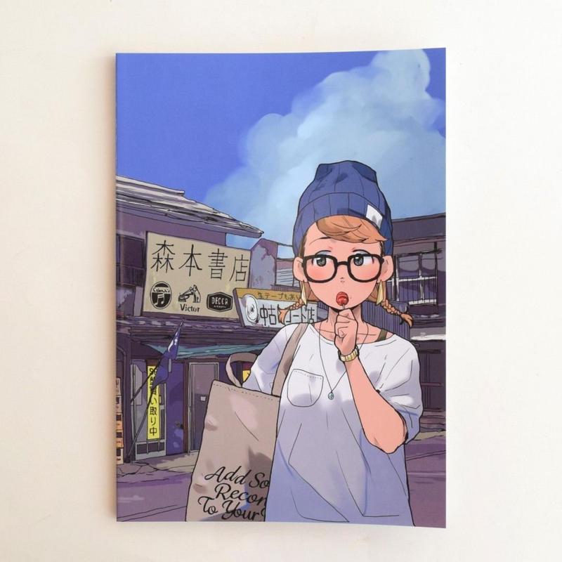 森本書店 30号
