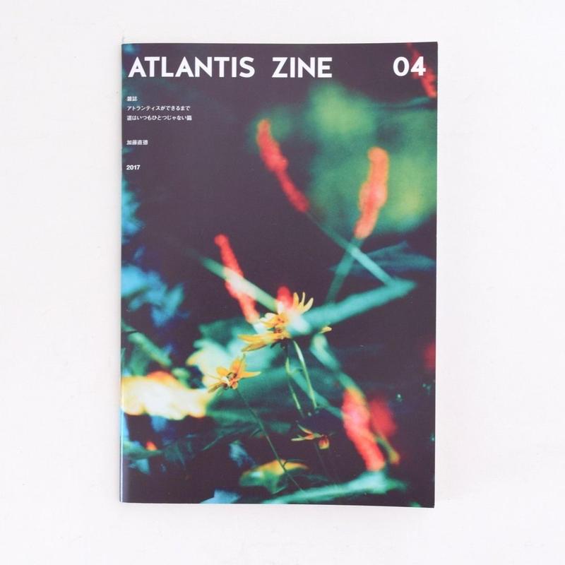 ATLANTIS zine 04