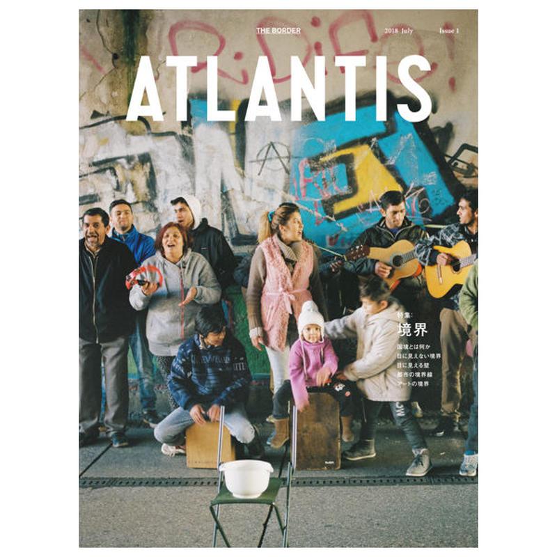 ATLANTIS(アトランティス)創刊号