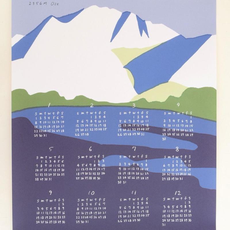 落合恵2017 カレンダー(燧ケ岳)