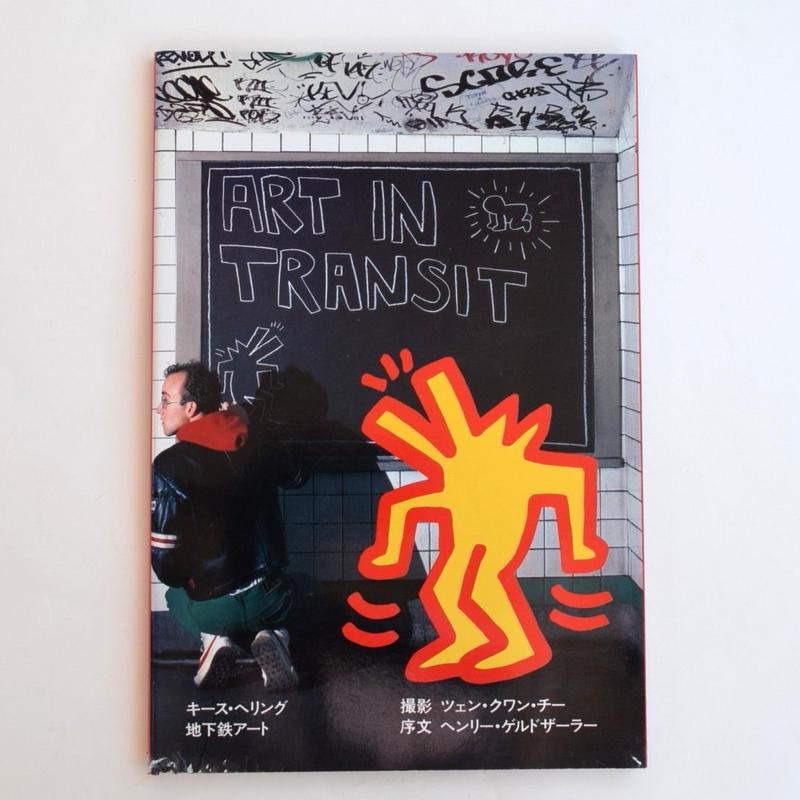 キース・ヘリング 地下鉄アート