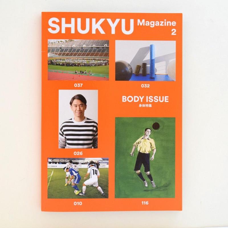 SHUKYU Magazine No.2 BODY ISSUE