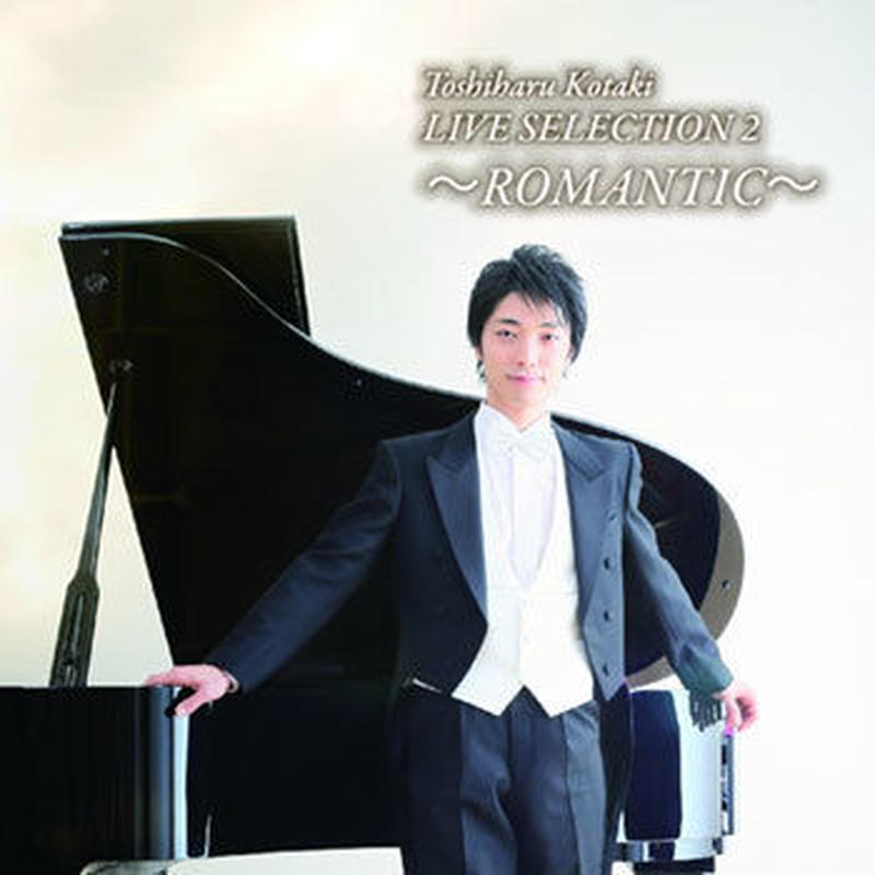 Toshiharu Kotaki LIVE SELECTION2 〜ROMANTIC〜