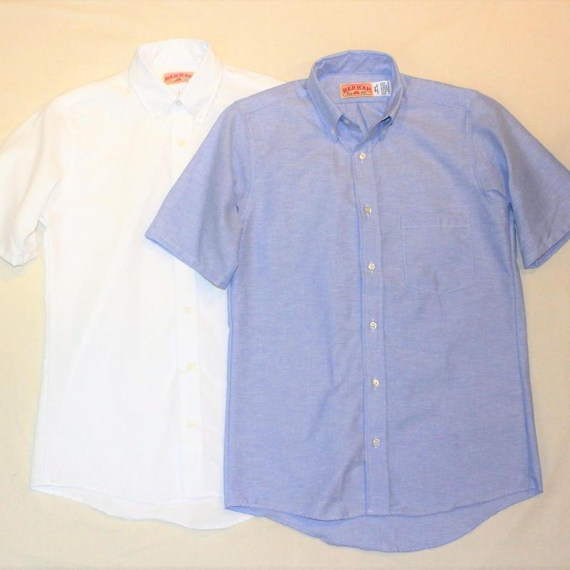 RED KAP Men's Executive Solid Button-Down Shirt - Short Sleeve