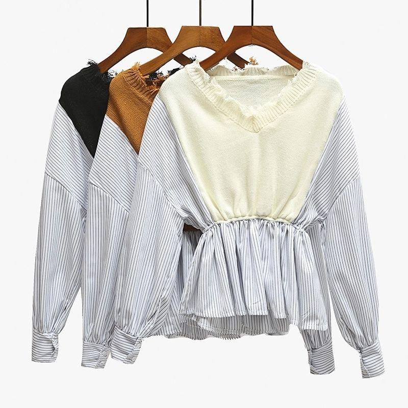 ニットドッキングシャツ