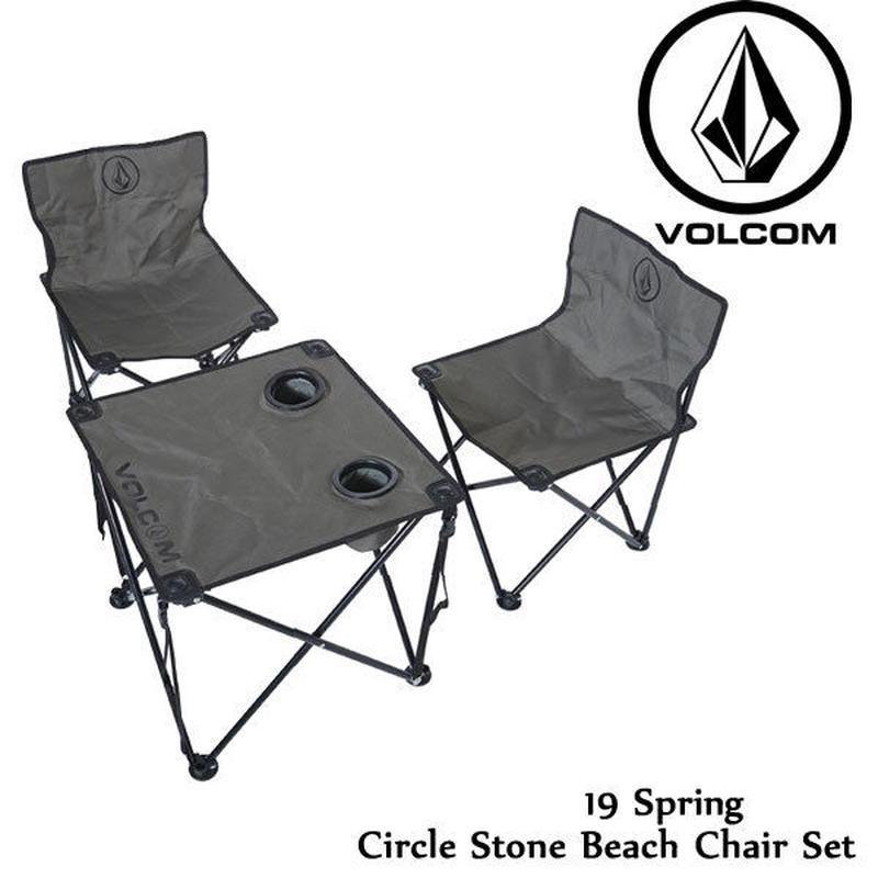 VOLCOM ボルコムCircle Stone Beach Chair Set カラー OLV オリーブ 折りたたみテーブル チェア セット アウトドア キャンプ  正規販売店 2019 SPRING