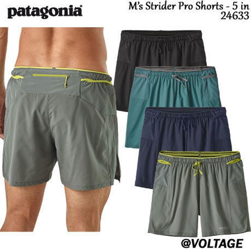 パタゴニア Patagonia M's Strider Pro Shorts - 5 in 24633 メンズ・ストライダー・プロ・ショーツ 5インチ 正規品
