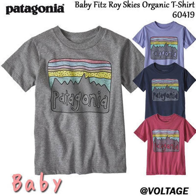 パタゴニア patagonia Baby Fitz Roy Skies Organic T-Shirt 60419 ベビー・フィッツロイ・スカイズ・オーガニック・Tシャツ 正規品 2019 春モデル