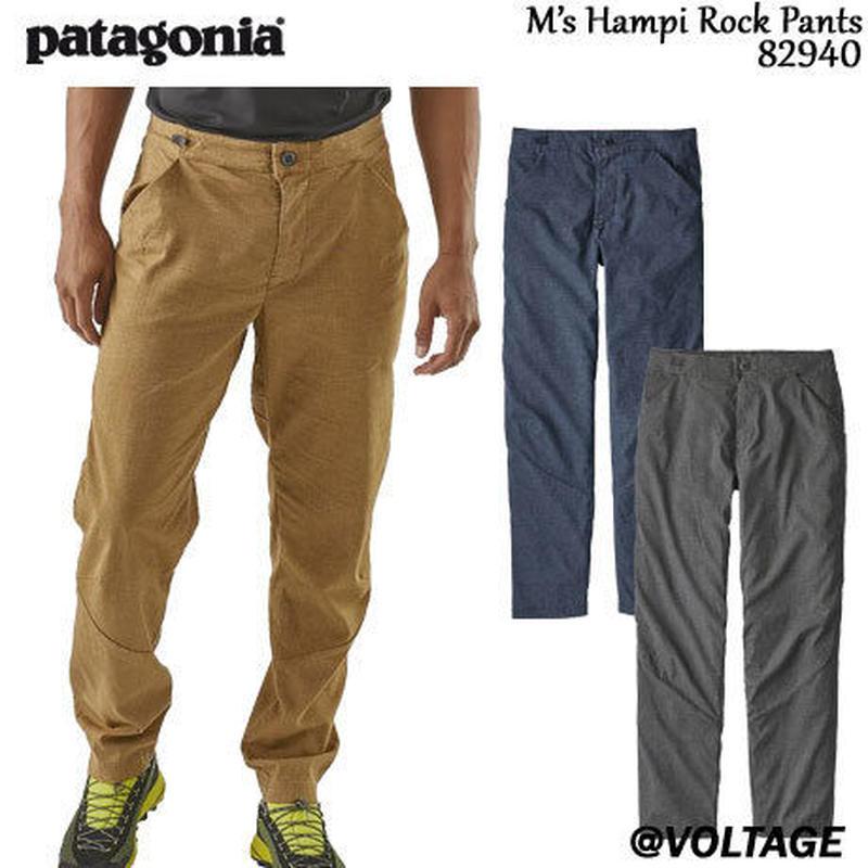 パタゴニア Patagonia M's Hampi Rock Pants 82940 メンズ・ハンピ・ロック・パンツ 正規品