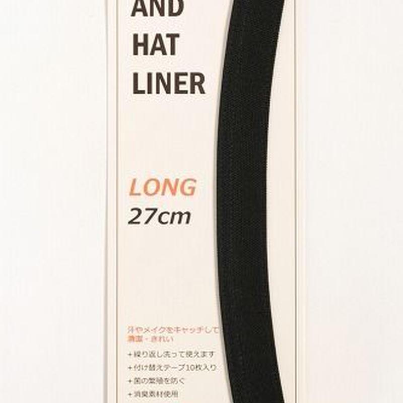 <S-28> LINER TAPE LONG