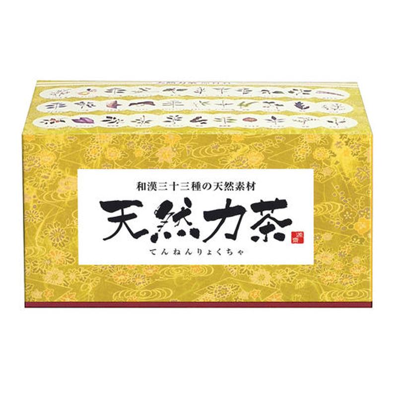*天然素材の健康茶* 天然力茶