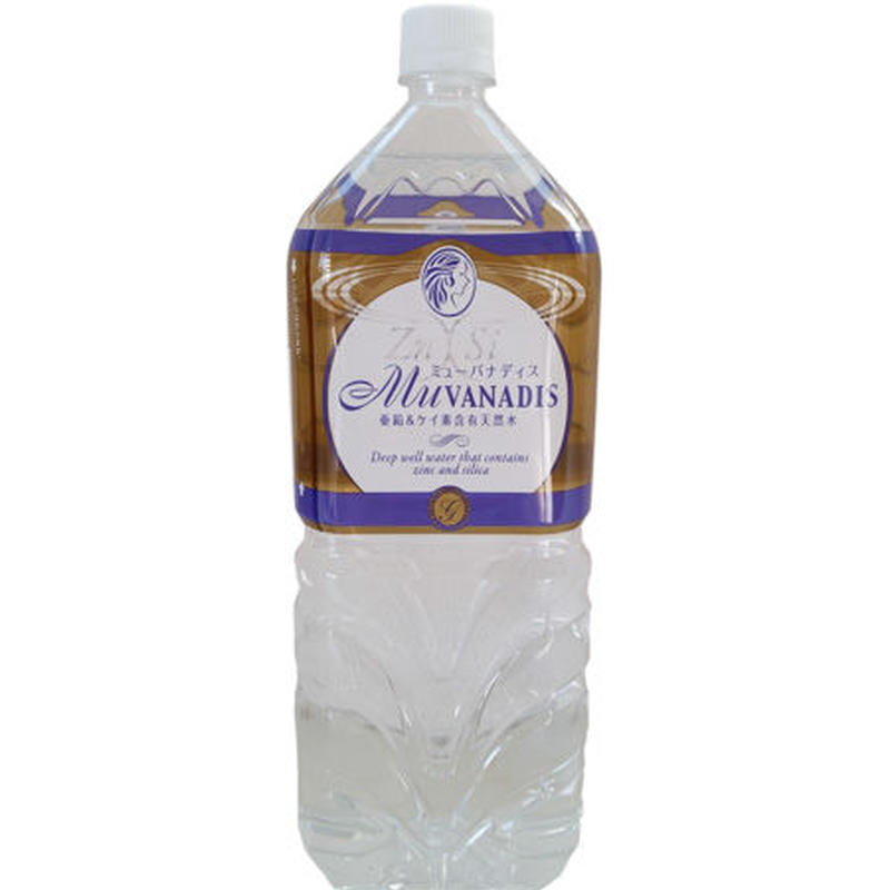 *天然バナジウム水* ミューバナディス 2L x 12本セット