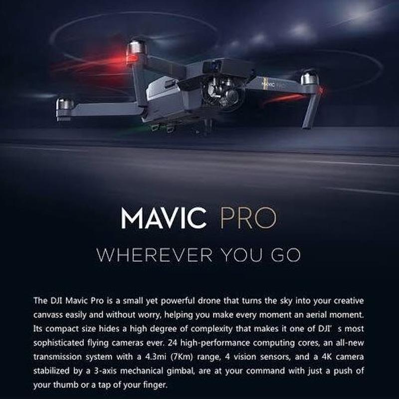 DJI MAVIC PRO バッグ&プロペラガード付き 賠償責任保険付き 4K ジンバル GPS