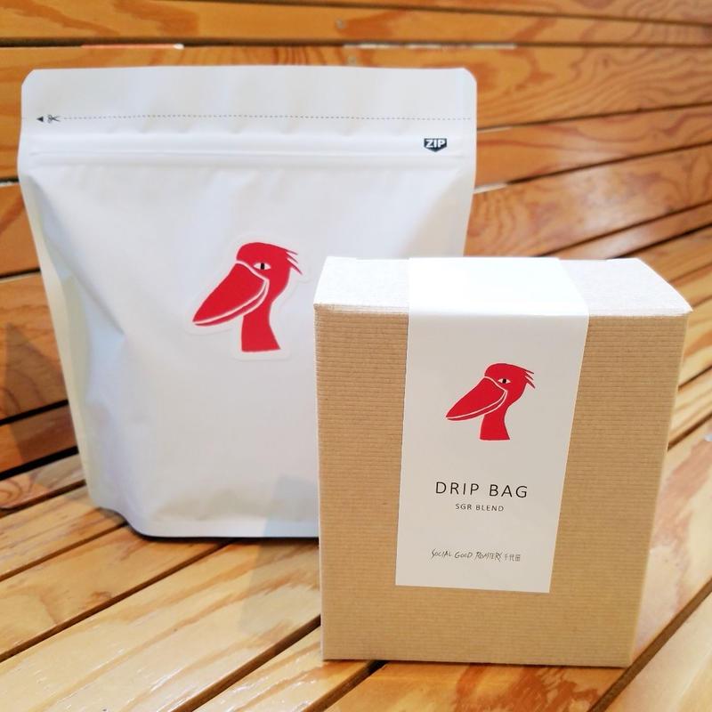 SOCIAL GOOD ROASTERS BLEND (200g/袋 )とオリジナル・ドリップバック【ボックス・5個セット】