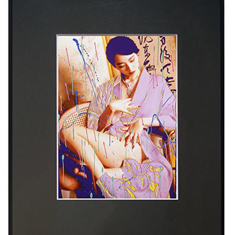 『夢幻』 村林孝夫 004-2311