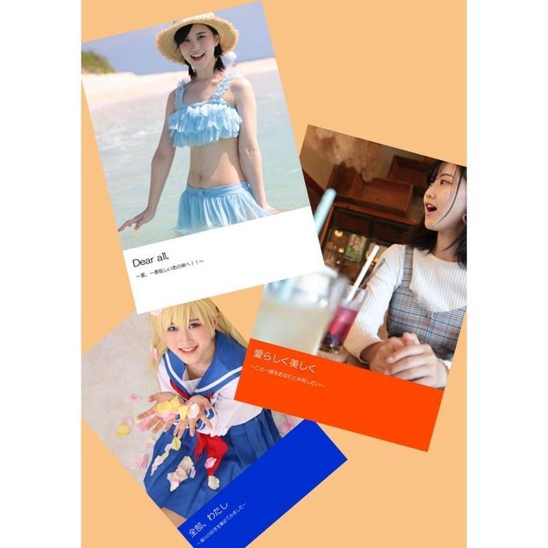 星川愛美デジタルフォトブック3冊セット Manami Hoshikawa Digital photo book 3 types of sets