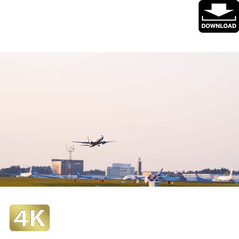 2031012 ■ 成田空港 離陸