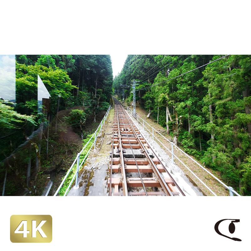 1037001 ■ 御岳山 御岳登山鉄道