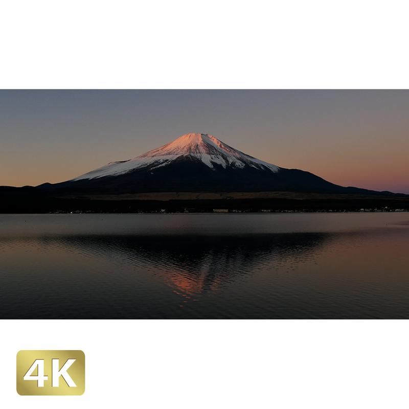 1018063 ■ 富士山 山中湖