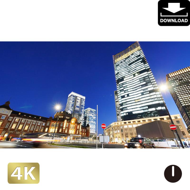 2028095 ■ 東京 西新宿