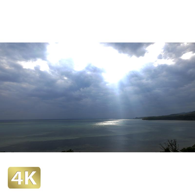 1023045 ■ 西表島 雲間からの陽射し