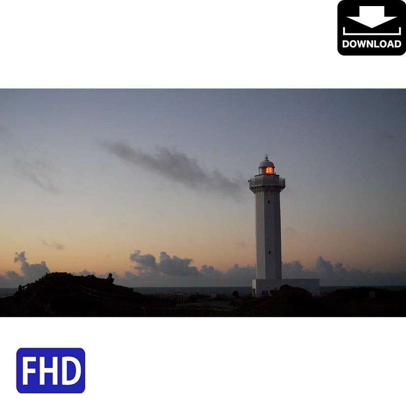 4041160 ■ 宮古島 東平安名崎 灯台