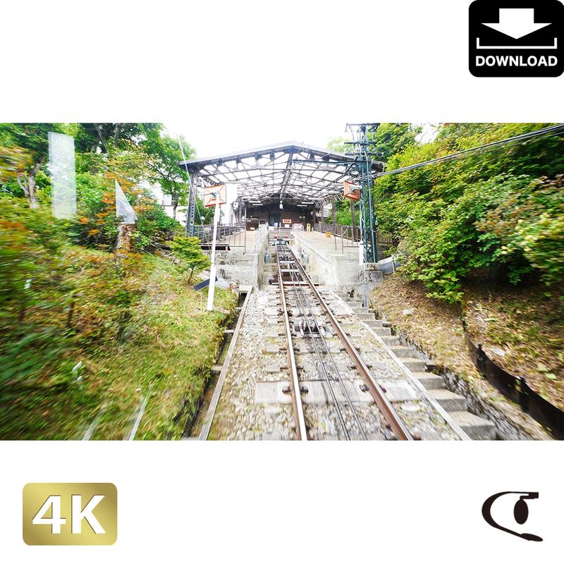 2037003 ■ 御嶽山 御岳登山鉄道