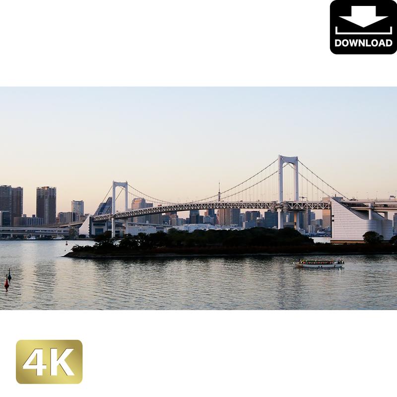 2028035 ■ 東京 レインボーブリッジ