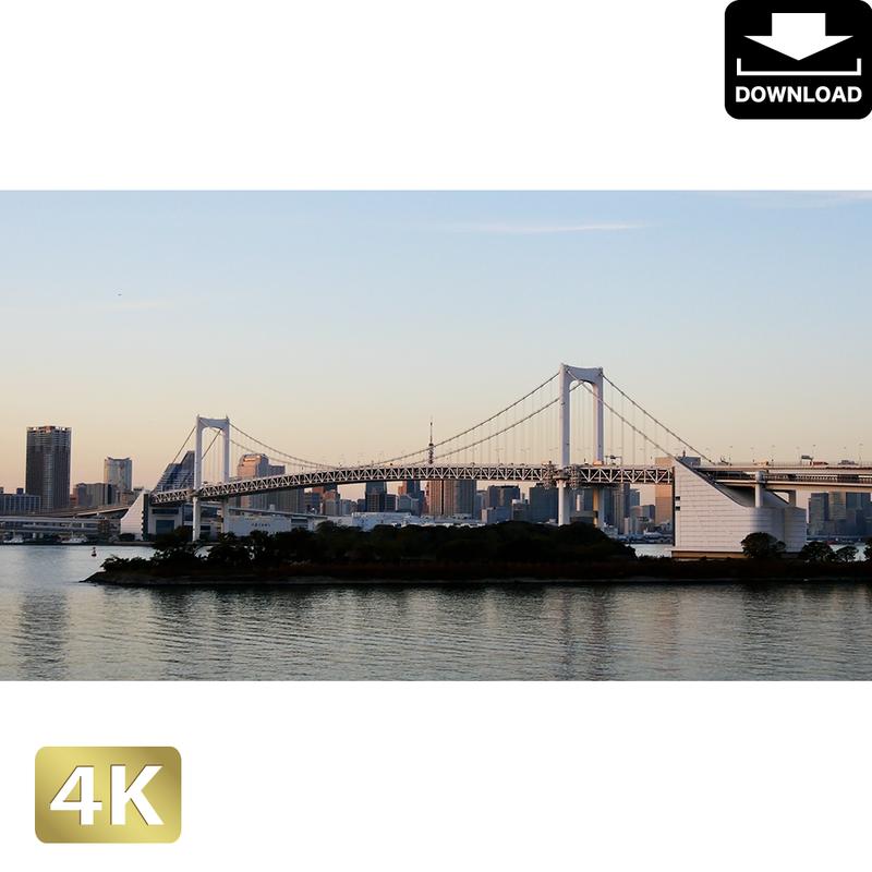 2028034 ■ 東京 レインボーブリッジ