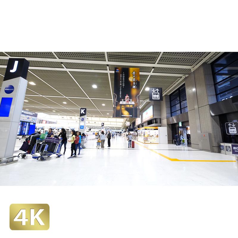 1031047 ■ 成田空港 第2ターミナル