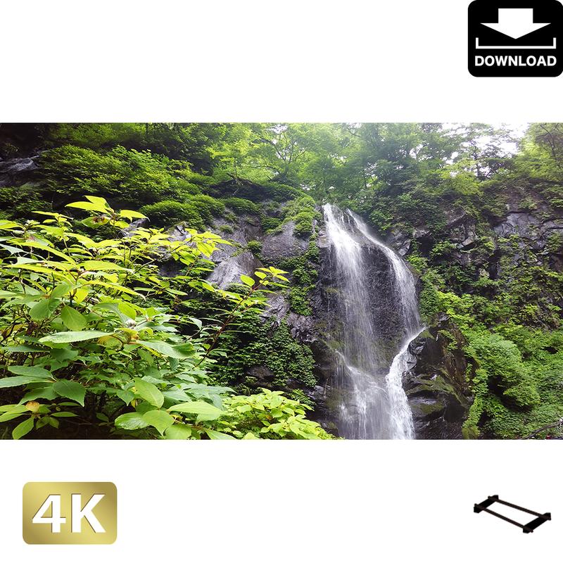 2002032 ■ 日光 荒沢相生滝