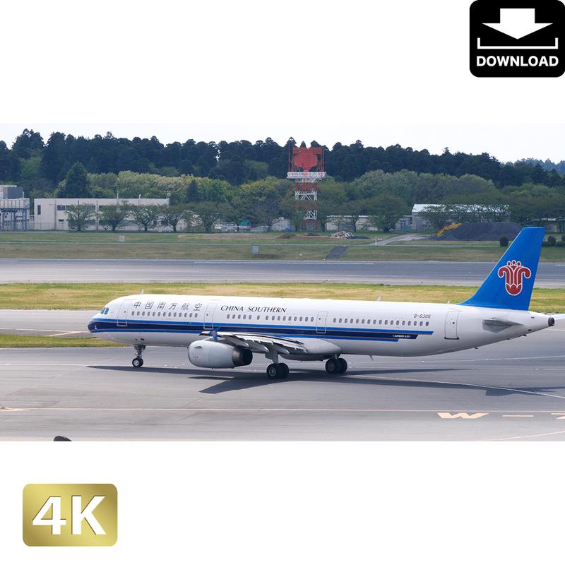 2031073 ■ 成田空港 第1ターミナル