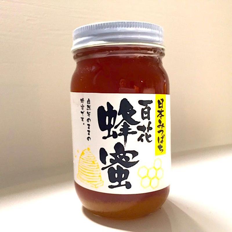日本ミツバチの集めた百花蜂蜜 300g