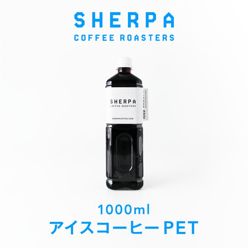 BOTTLE COFFEE  アイスコーヒー( ブレンド/ ペットボトル )