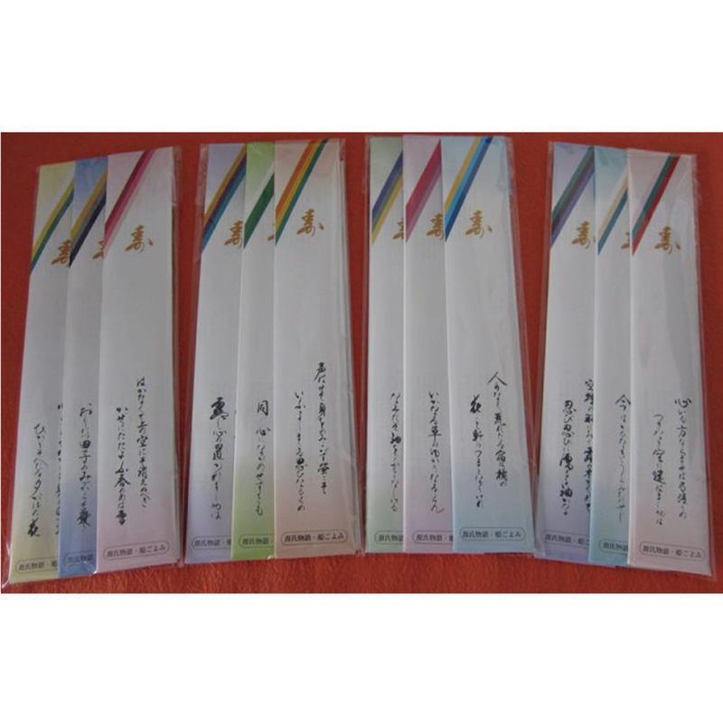 【箱売特価】【国産材割箸】源氏物語 オリジナル祝い箸セット「姫ごよみ」  3膳パック(200セット)