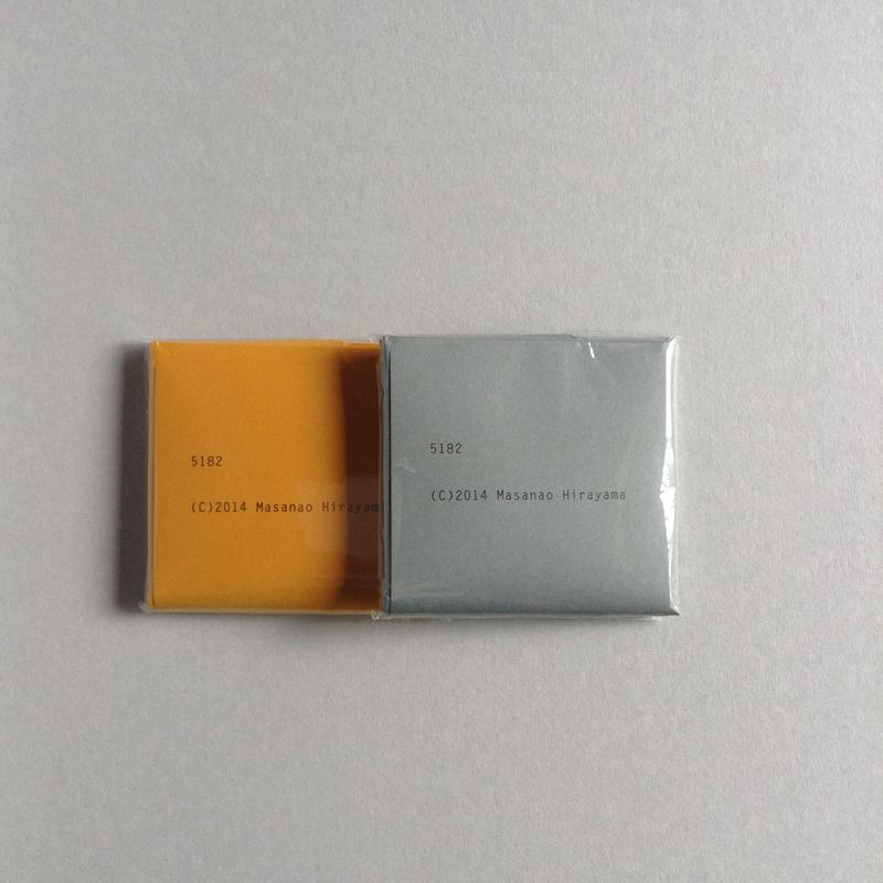 masanao hirayama   5182 paper wallet