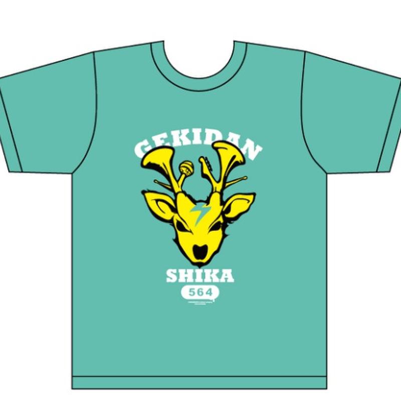 GEKIDAN SHIKA564 Tシャツ(エメラルドグリーン)