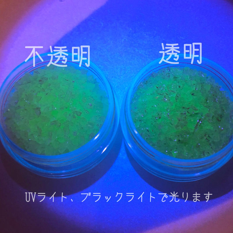 14-5 しきいろフリカレ ウランガラス(不透明)