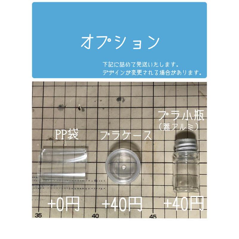 PP小瓶、PPケース