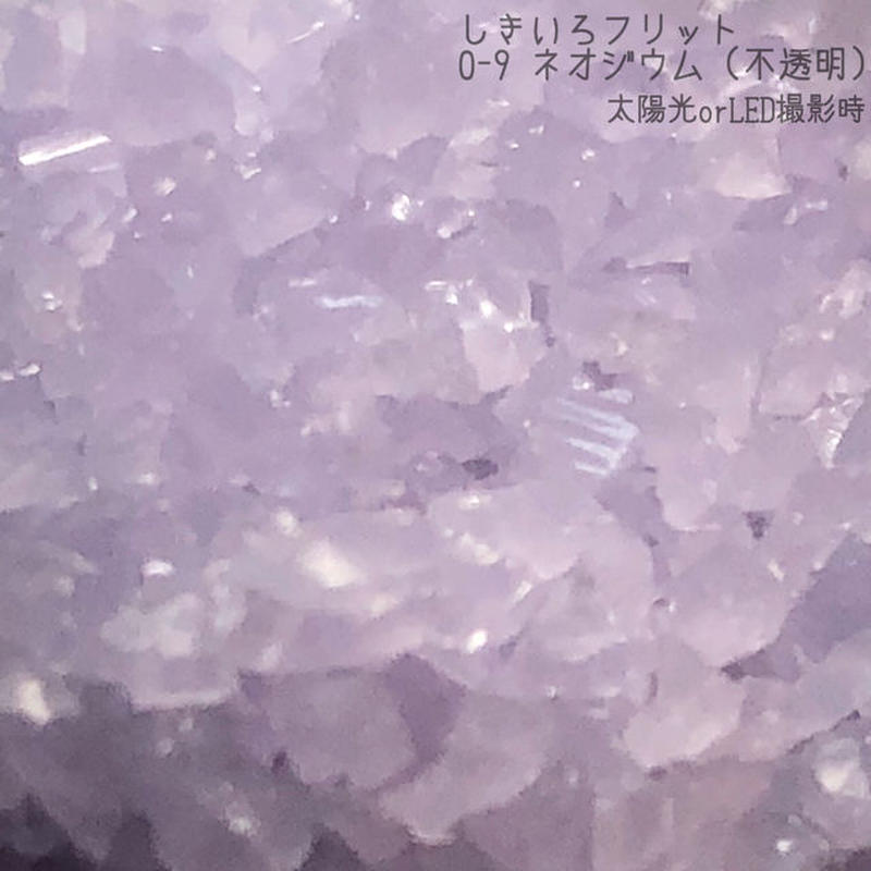 14-3 しきいろフリカレ ネオジウム(不透明)